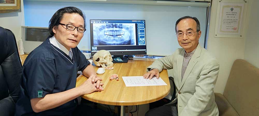 最高頻度の入れ歯