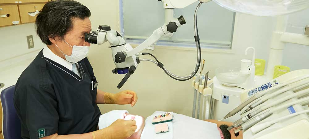 歯の神経治療